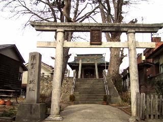 本丸跡(二階堂神社)