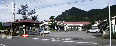 小野上村温泉センター