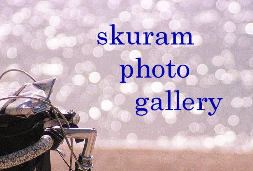 skuram photo gallery