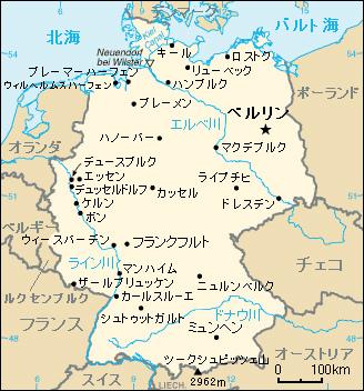 ドイツ国内旅行とTips - クソザ...